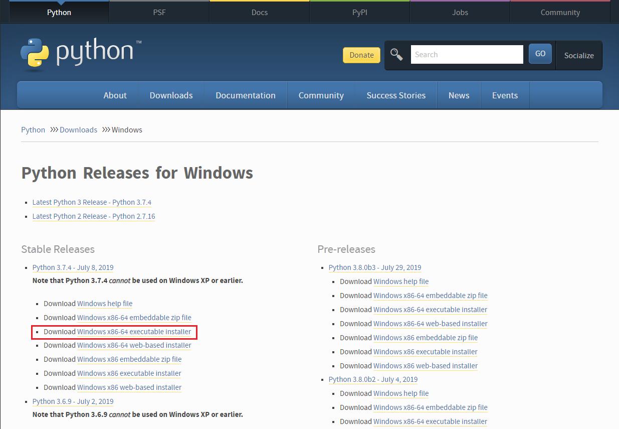 Pythonダウンロード画面からパッケージ選択
