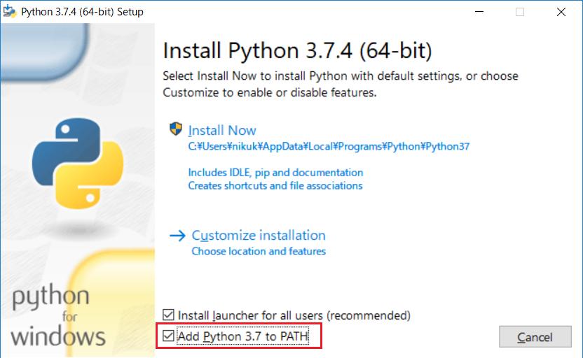 Pythonインストール画面07