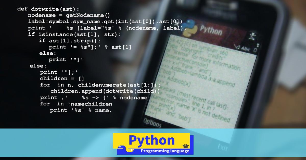Python プログラミング