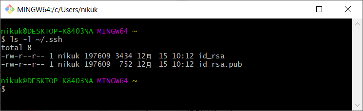 GitHubにSSH接続する準備 -02