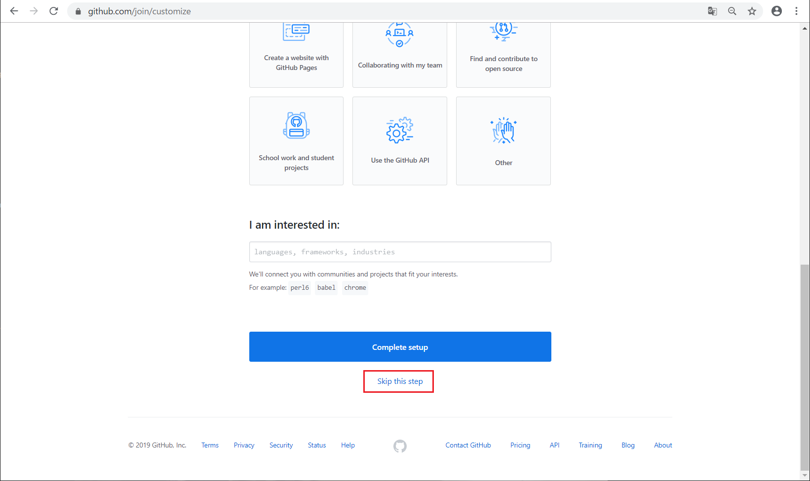 GitHubアカウント登録 -07