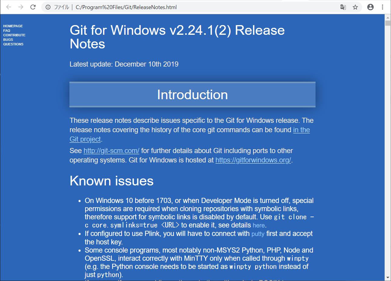 Install of Git for Windows -17