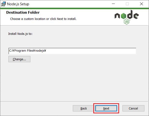 Node.js(npm)のインストール04
