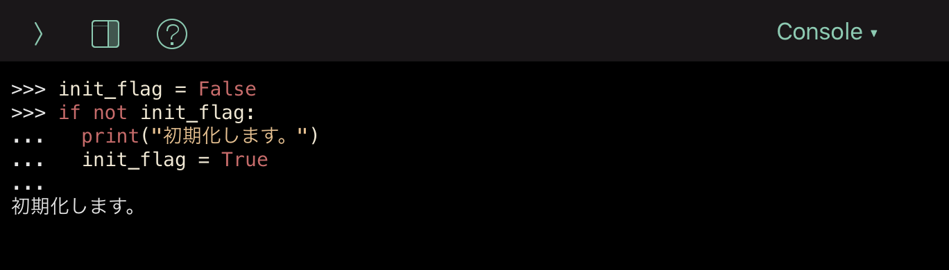 Python 演算子の種類と使い方- 18