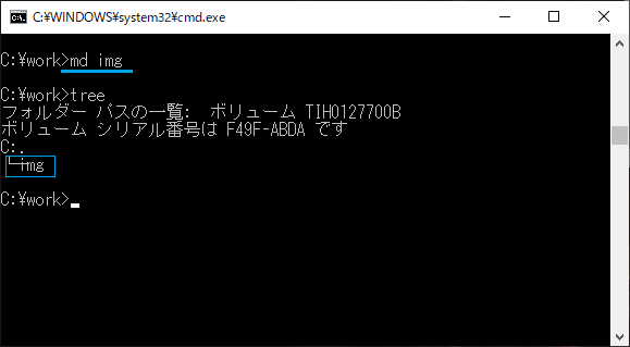 command prompt MD 1