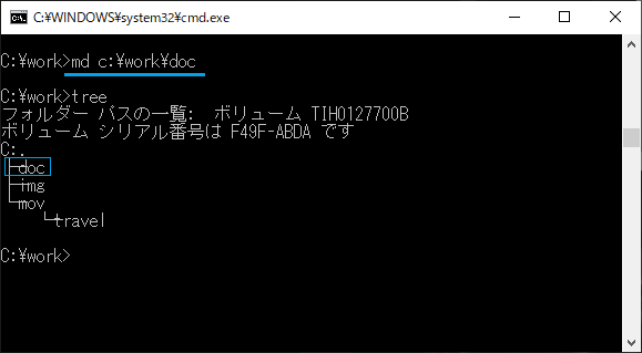 command prompt MD 3
