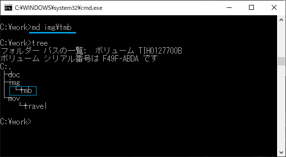 command prompt MD 4